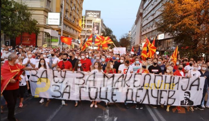 VMRO-DPMNE staged a European protest for Macedonian Goce Delcev