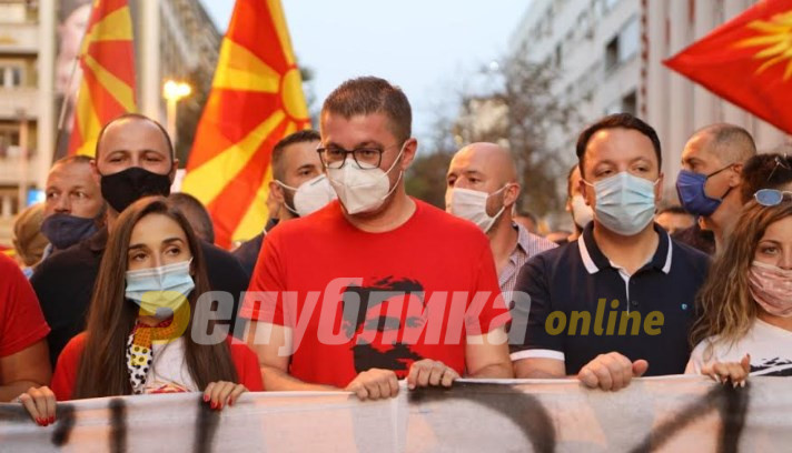 Mickoski: The choice is SDSM or the truth, either Macedonia or the mafia