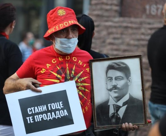 LIVE STREAM: VMRO-DPMNE's protest for membership in the EU, for Macedonia and for Goce Delcev