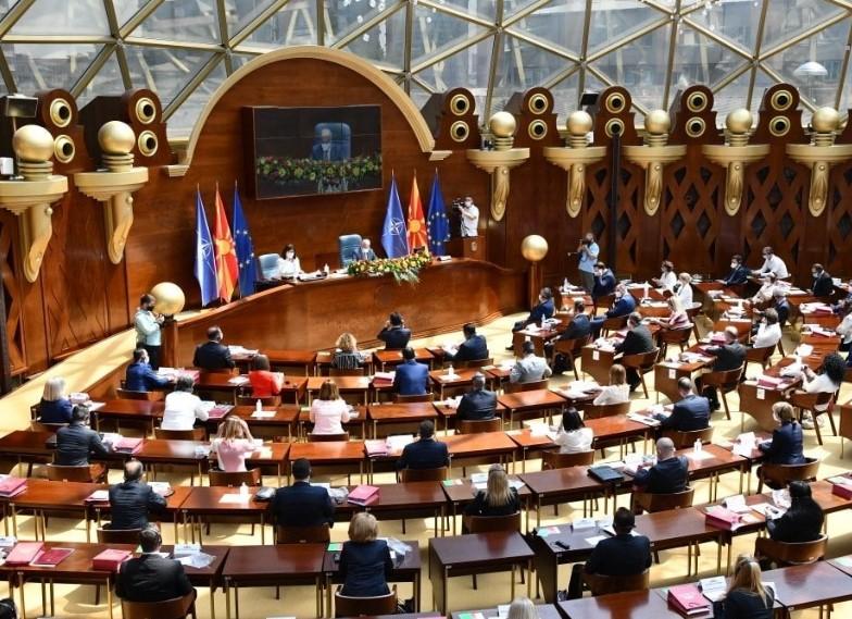 Parliament's working bodies finally established