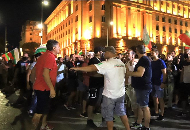 Protesters clashed with the police in downtown Sofia