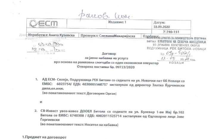 Major new public contract awarded to company reportedly linked to the Zaev family