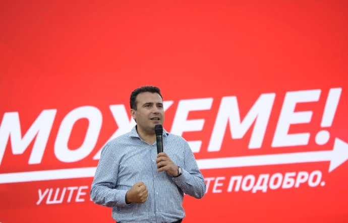 VMRO DPMNE accuses: The announcement of a new package of measures of Zaev's mafia is a cover for new theft