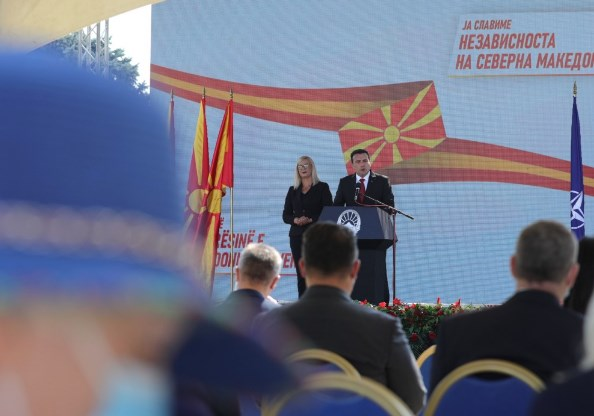 """On Independence Day, Zaev speaks about """"our country"""" and """"homeland"""", he never says Macedonia"""