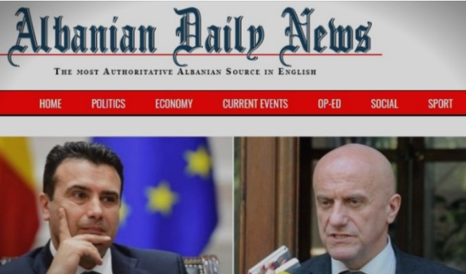 Albanian media outlets also report on scandal involving businessman Daka