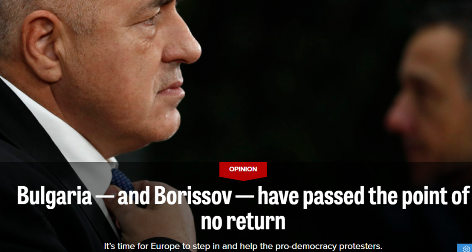Bulgaria and Borissov have passed the point of no return