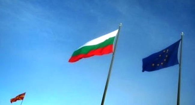 Bulgaria starts blocking Macedonia's accession negotiations with the EU