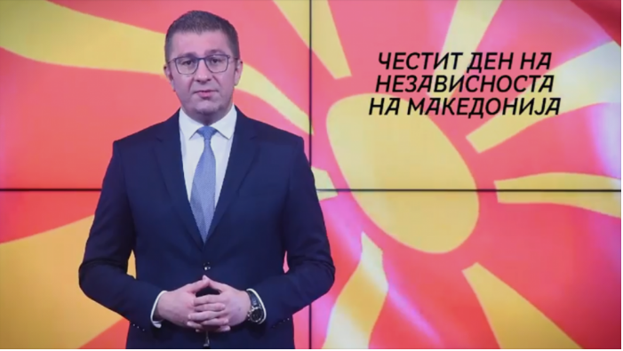 Mickoski extends Independence Day greetings