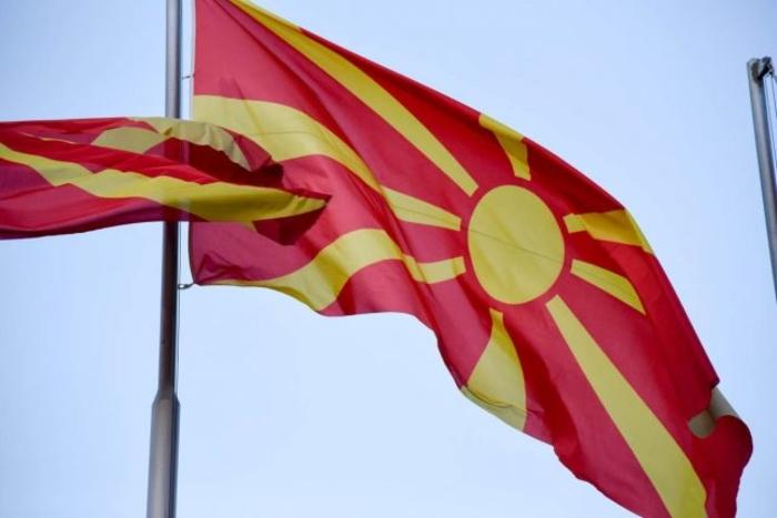Macedonia celebrates 29 years of independence