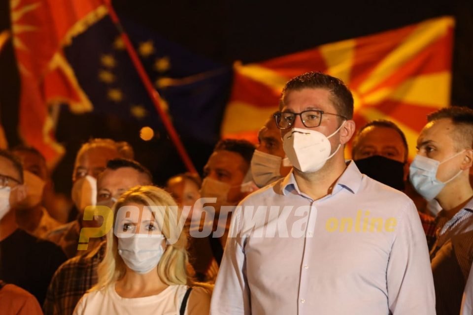 VMRO has four demands that will restore the rule of law in Macedonia