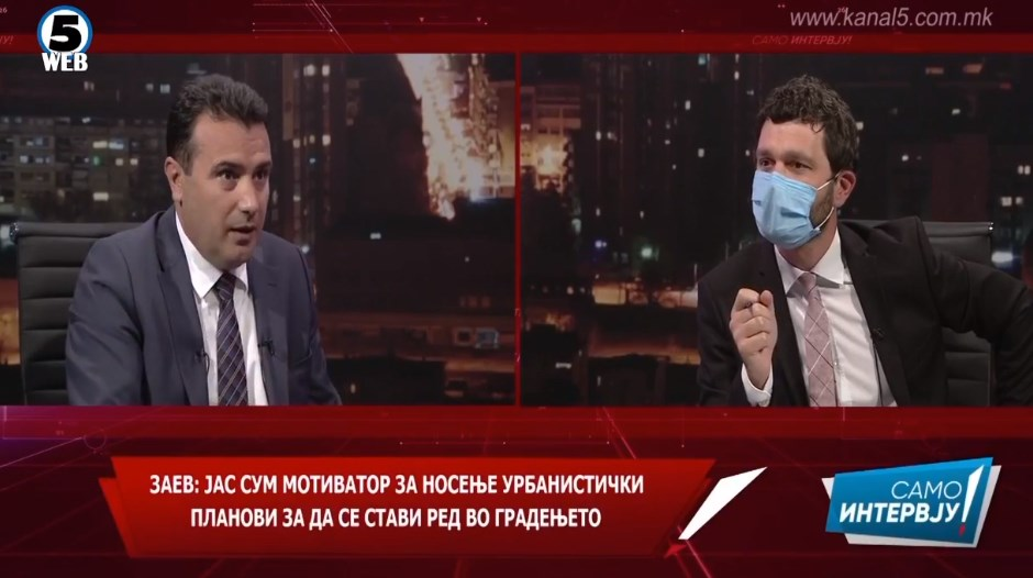 Zaev openly acknowledges: I told the councilors in Tetovo to vote for the new detailed urban plan