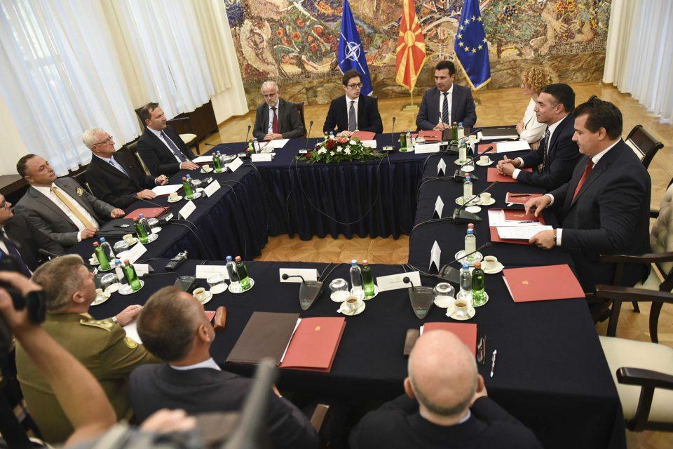 Pendarovski convenes the security council