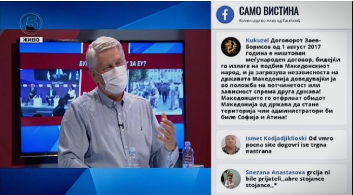 Jakimovski: Macedonia does not negotiate, Macedonia is blackmailed