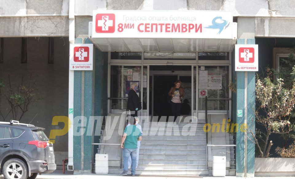 Head of the main Covid-19 clinic in Macedonia says it has run out of money