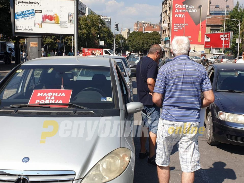 VMRO-DPMNE announced new protest with vehicles against Zaev's mafia and expensive electricity