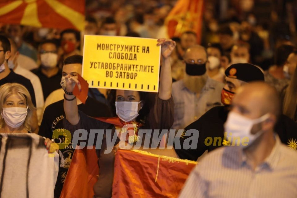 VMRO-DPMNE protests against injustices and revanchism (PHOTO GALLERY)