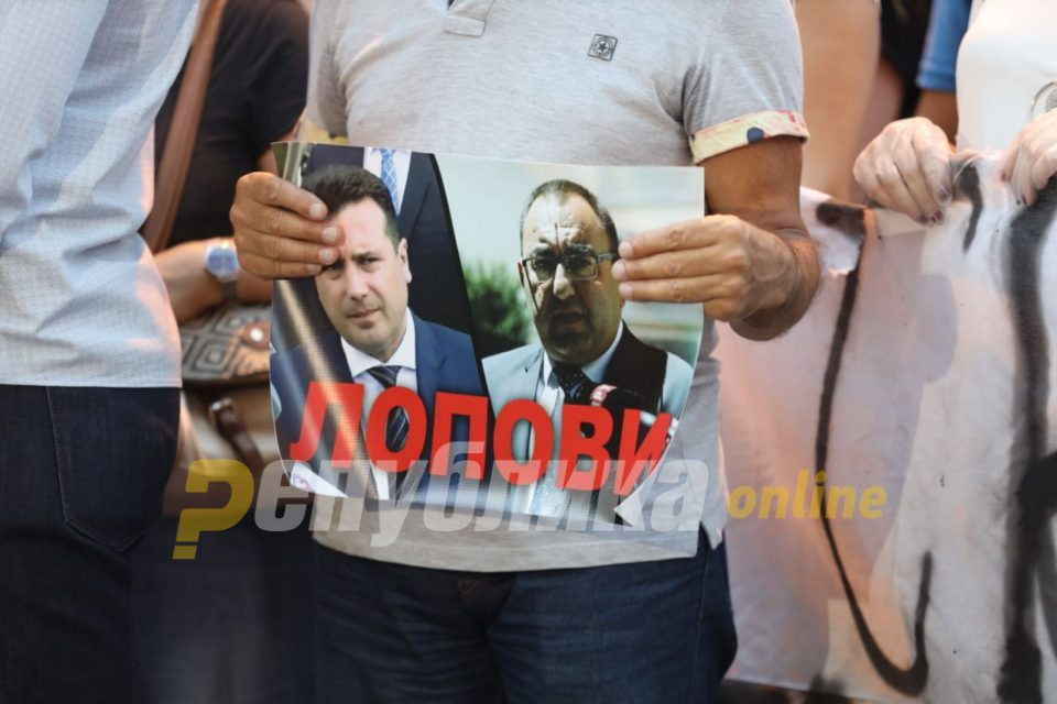 The expensive electricity brought by Bislimovski brings money to Zaev, and poverty to the people