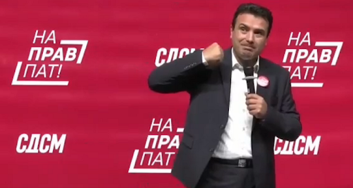 Instead of four tax free weekends, Zaev announced only one