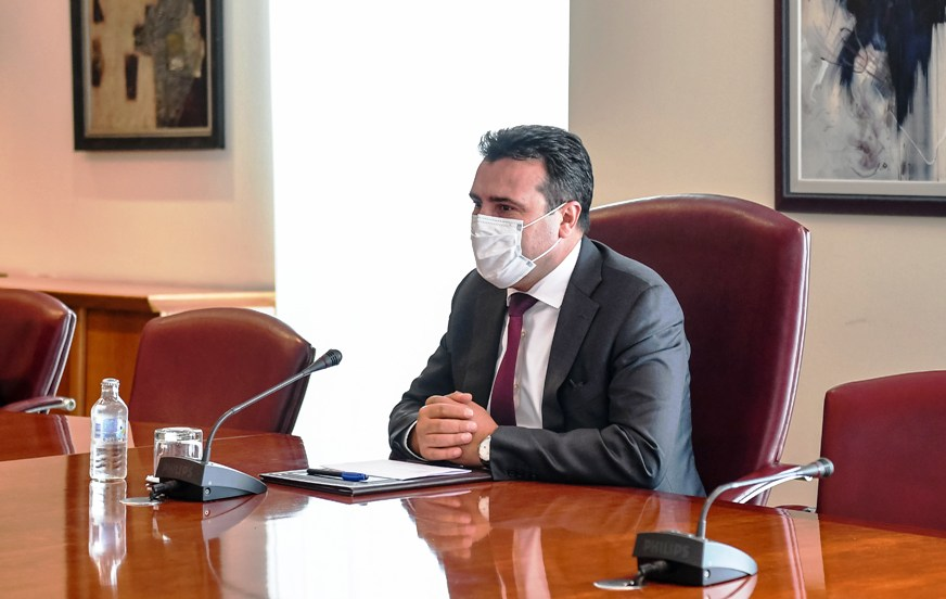 Zaev to meet new EU Ambassador Geer on Wednesday