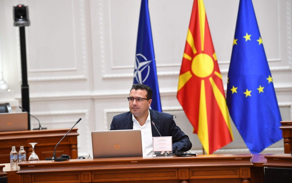 After protests from the unions, Zaev withdrew his decision to end flexible hours for public sector employees
