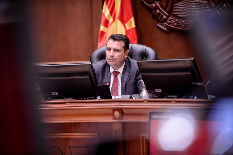 Zaev congratulates Independence Day