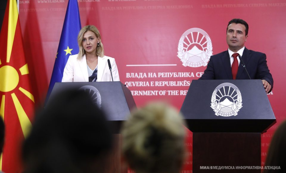 VMRO calls on Zaev and Angelovska to pay back the corona stimulus funds given to their companies