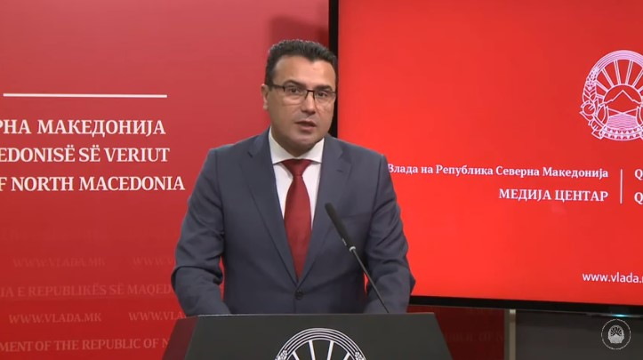 Zaev presents a new corona stimulus package