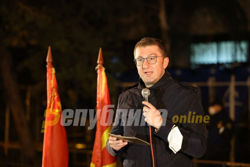 Macedonia is facing a national catastrophe, and more dangerous than that is the incompetence of the mafia anchored in the Government