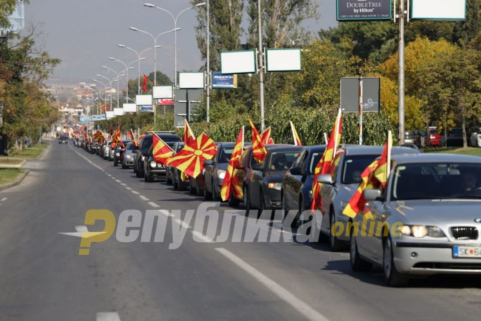 PHOTO GALLERY: VMRO-DPMNE's protest for justice and freedoms
