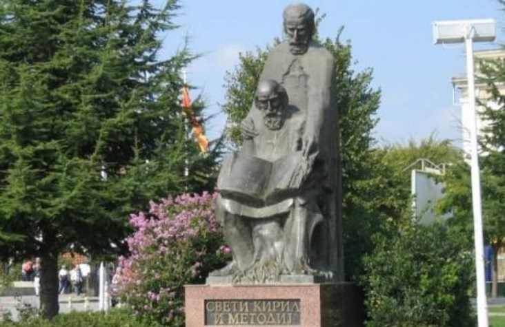 In Sofia, Cyril and Methodius become Bulgarian educators, in Skopje talks about declaring Goce Delcev a Bulgarian