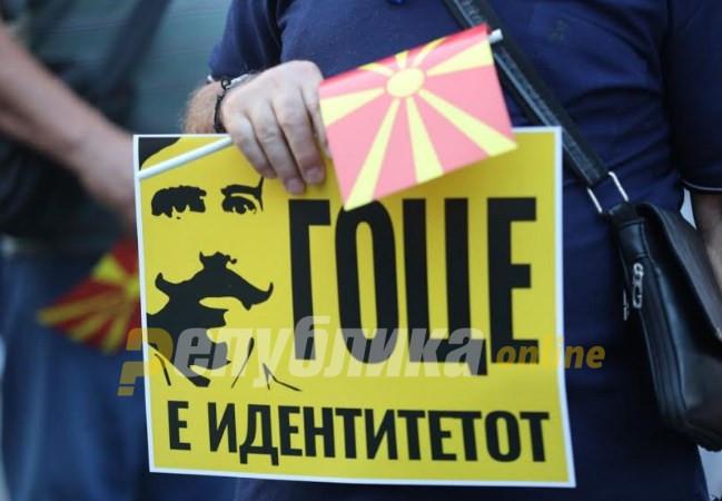 Milososki: Bulgaria wants Goce Delcev declared an ethnic Bulgarian who was Macedonian only in the regional sense