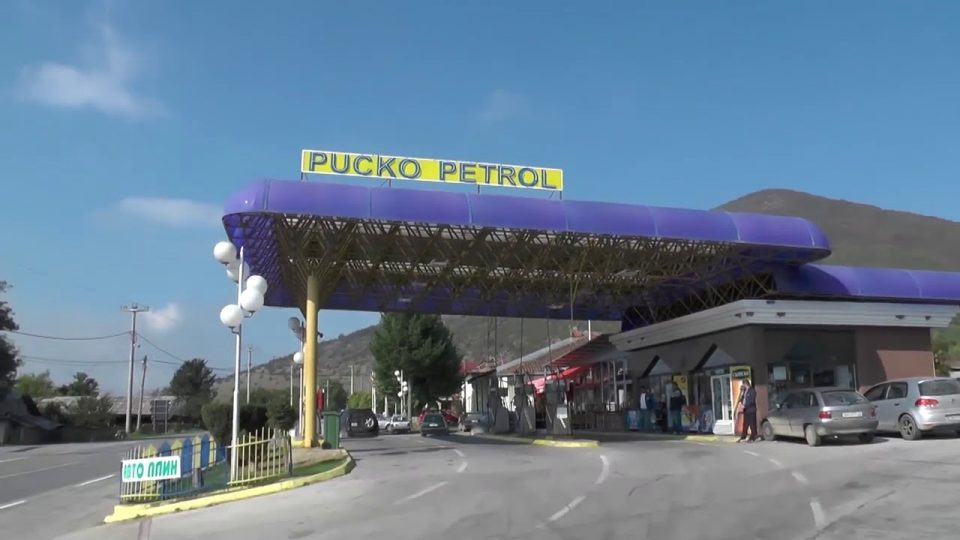 """Pucko Petrol"" company wins yet another contract worth EUR 1.3 million, this time with the Ministry of Interior"