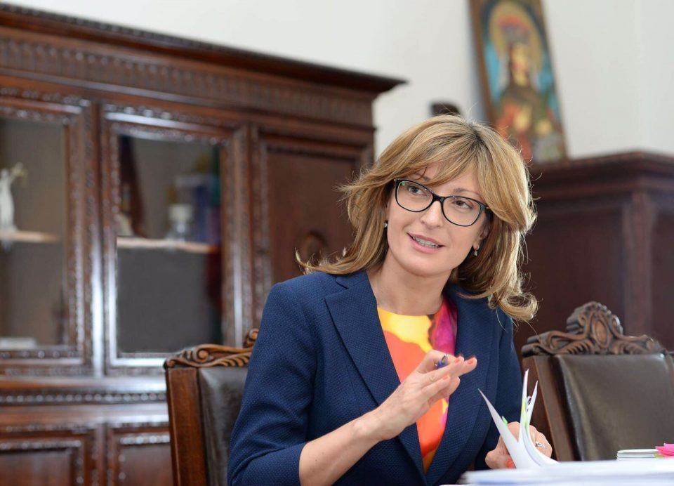 Foreign Minister Zaharieva says that, unless something changes, Bulgaria will not allow the opening of accession talks with Macedonia