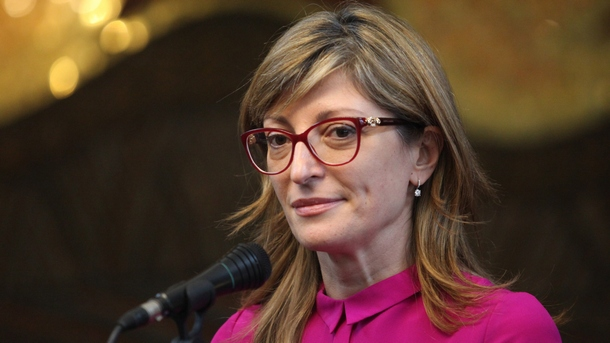 "Bulgarian Minister Zaharieva says that the Macedonians are a ""new national identity"""