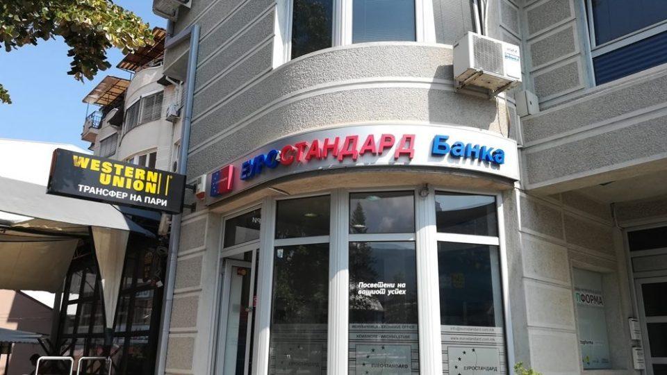 Milososki: Is Eurostandard Bank the second TAT?