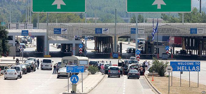 Greek border remains closed for Macedonian nationals