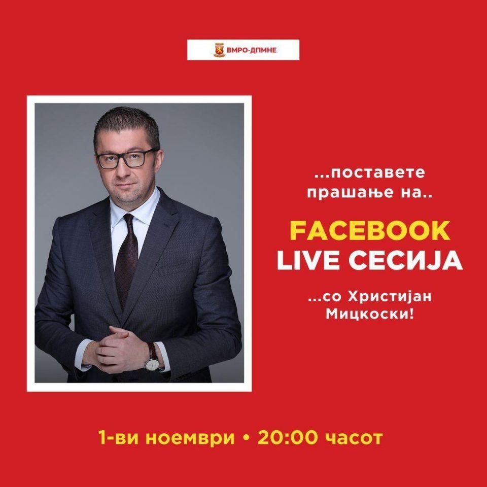 VMRO leader Mickoski will take Facebook questions on Sunday