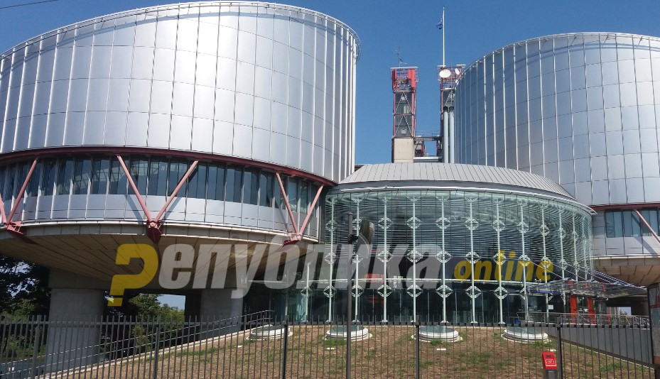 ECHR investigates cases of political persecution by the Zaev regime