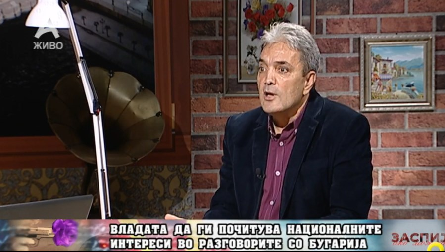 Atanasov: Bulgaria attacks all three pillars the Macedonian national identity, if we lose Goce Delcev we lose VMRO