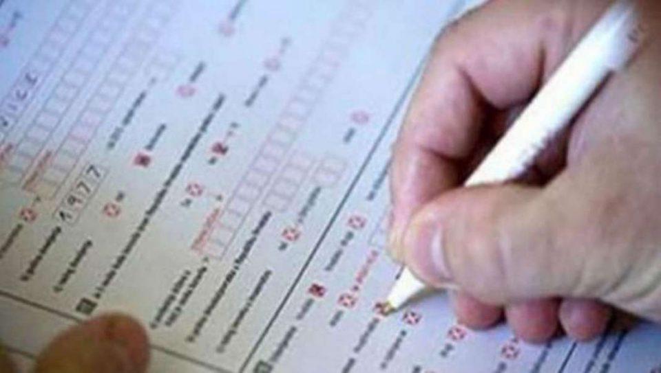 Financial Times: Macedonia needs census