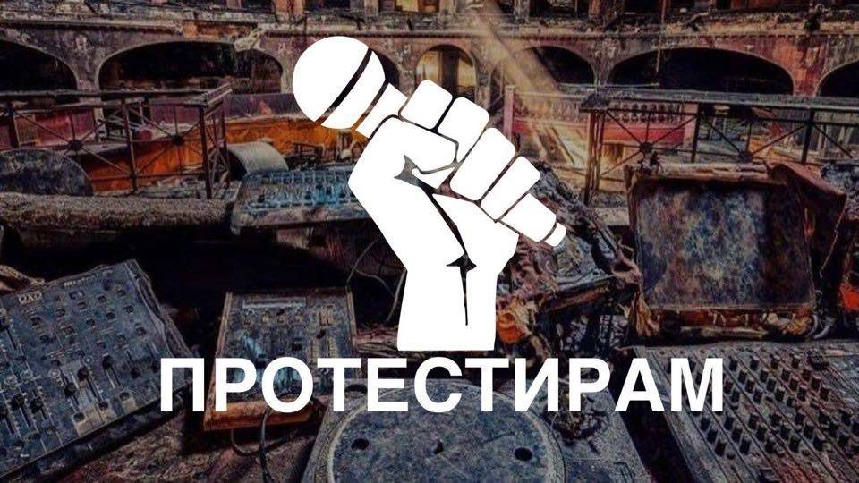 Musicians and singers will protest against the new coronavirus restrictions that ban them from performing