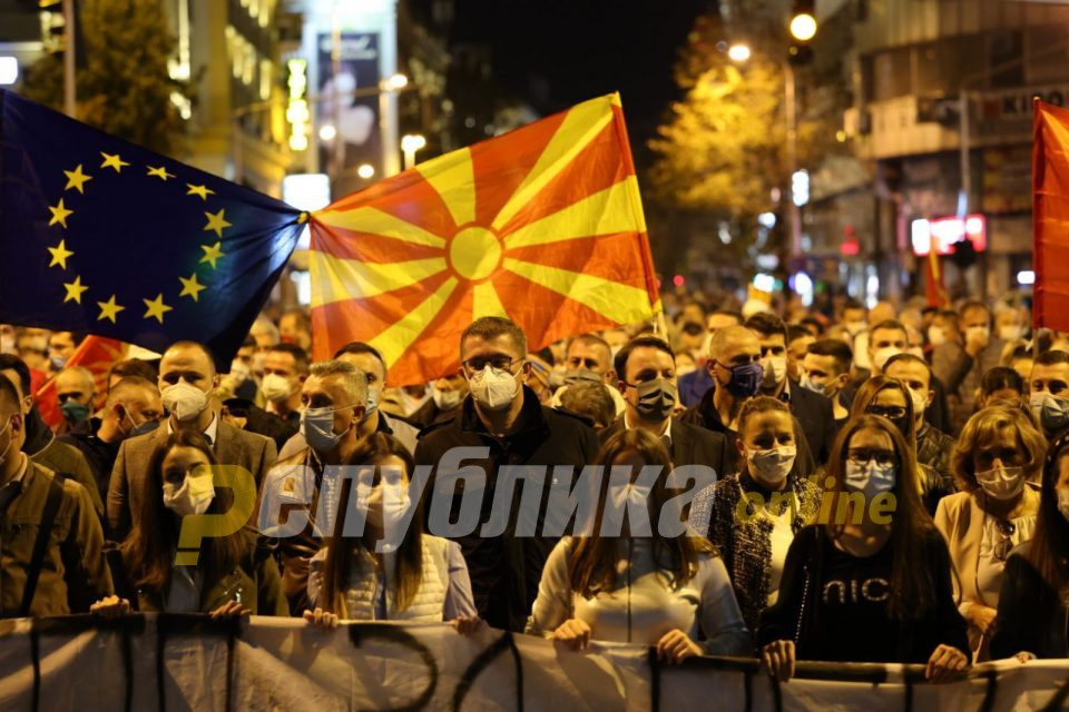 LIVE STREAM: VMRO-DPMNE's protest against revanchism and terror against citizens and political opponents