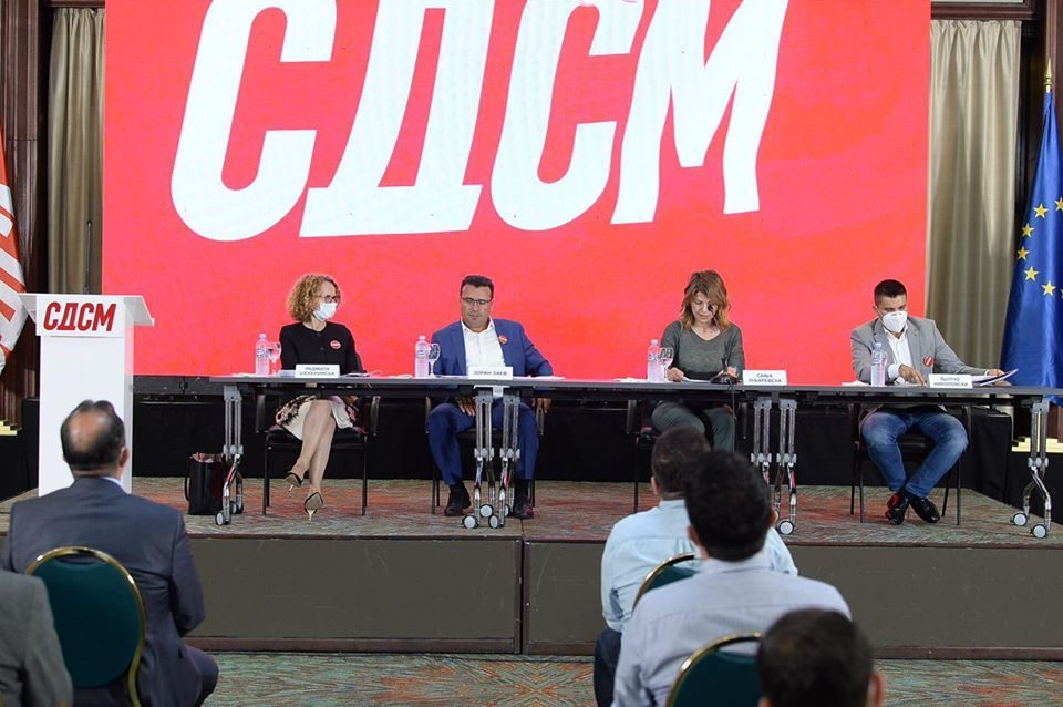 SDSM holds a Zoom party congress