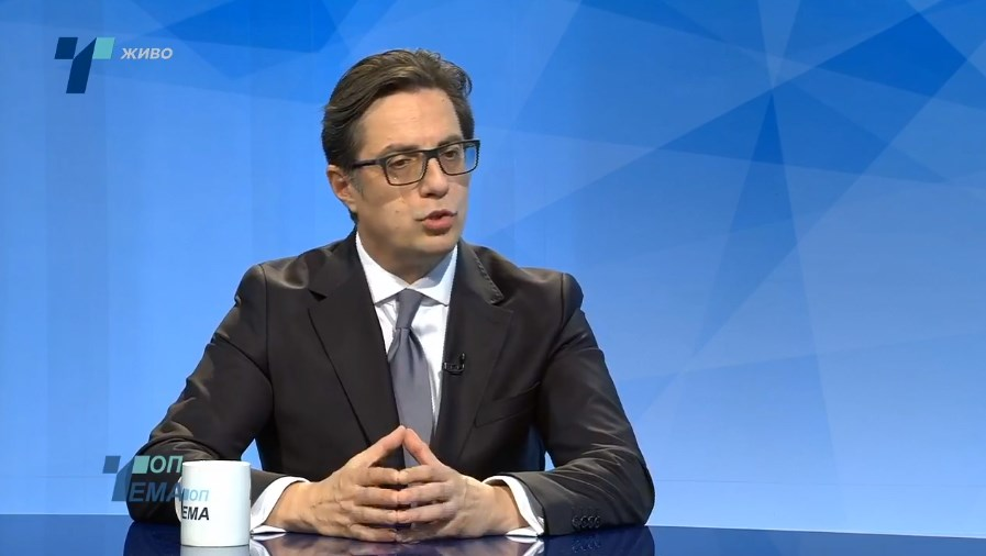 Pendarovski denies report that Bulgaria asked Macedonia to amend its Constitution
