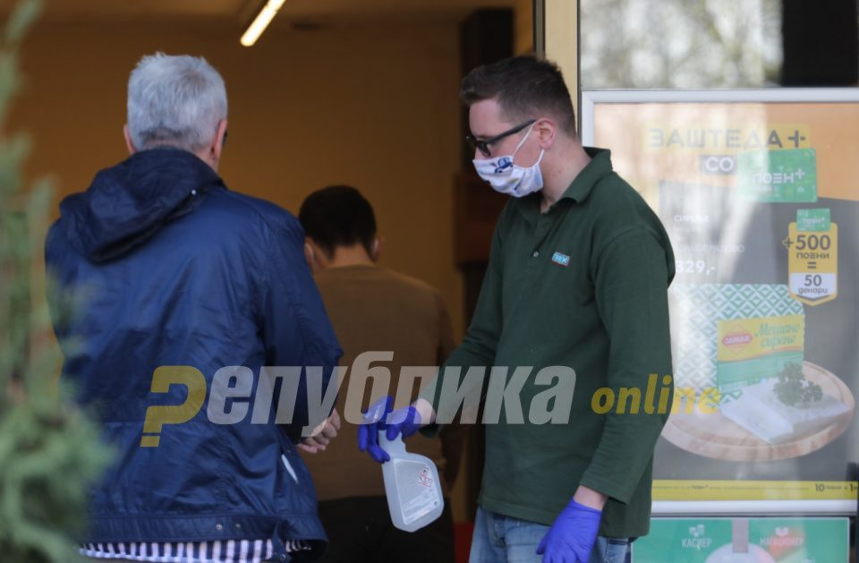 Krusevo only city with no active Covid-19 cases, half of the active cases are in Skopje