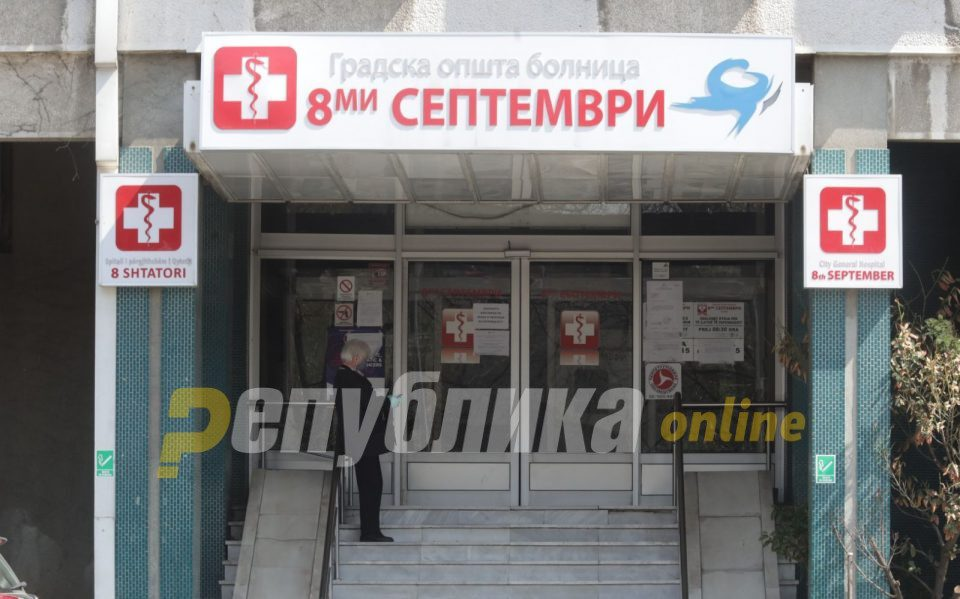Corona patient fled a Skopje hospital, had to be tracked down by the police