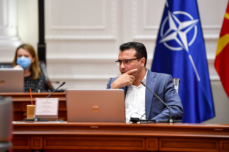 IMF predicts a 5.4 percent contraction, one percent greater than what Zaev estimated