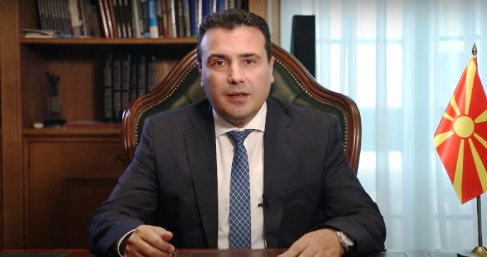 Zaev again announces he will cut the public administration by a fifth