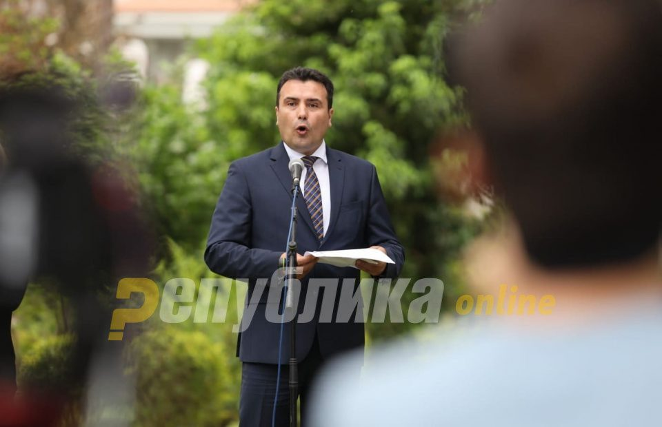 The fraudster Zaev cannot cover the veto and the damage he has done to Macedonia with marijuana legalization