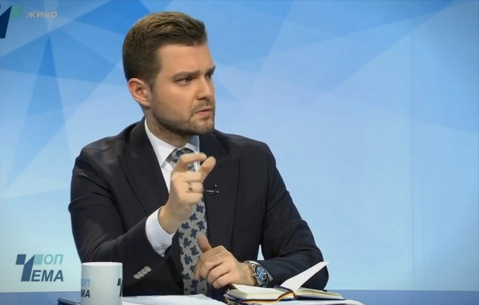 VMRO proposes amendments that will help reduce air pollution to the 2021 budget